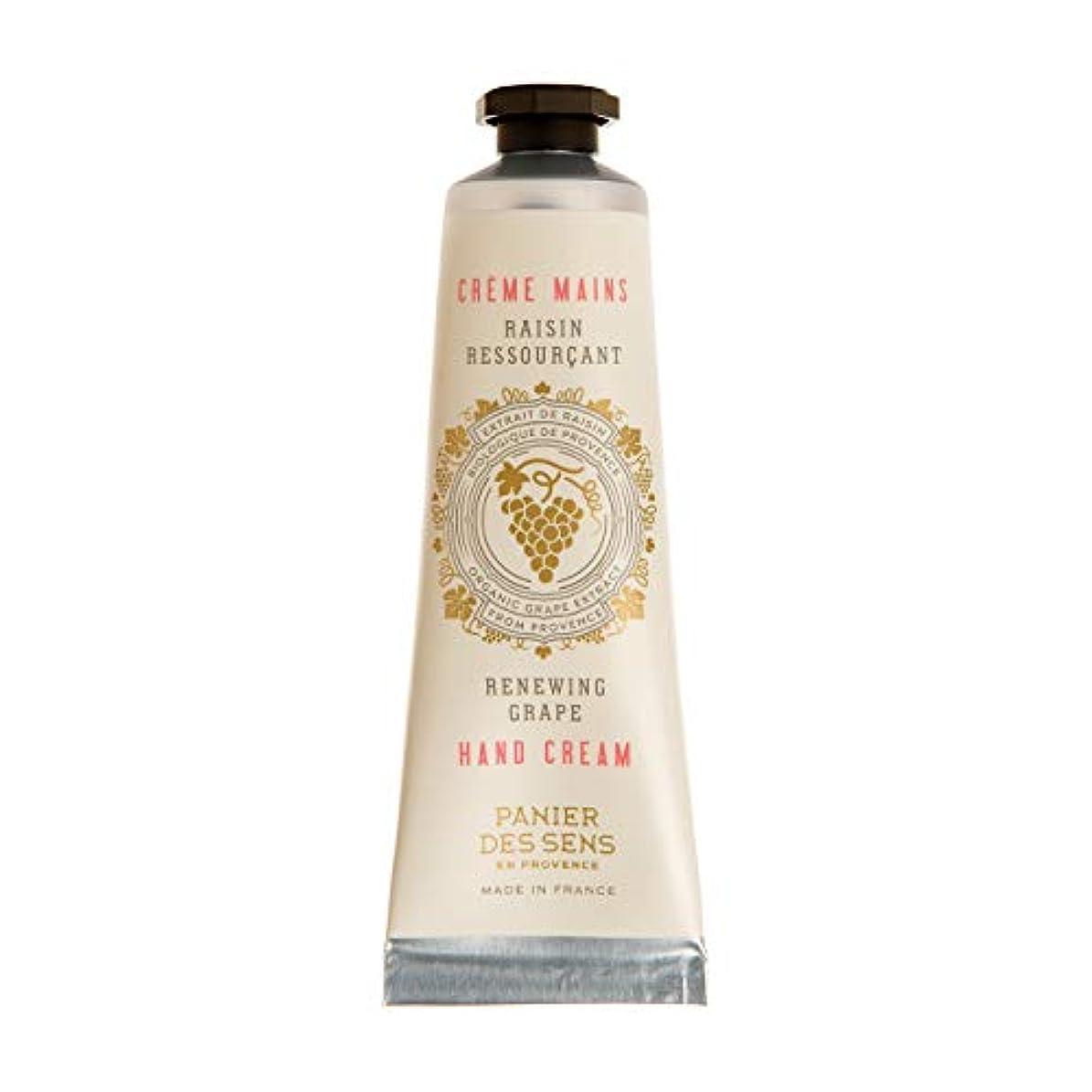 決定的く乱れパニエデサンス ハンドクリーム ホワイトグレープのフレッシュな香り 30mL(手肌用保湿 フランス製)