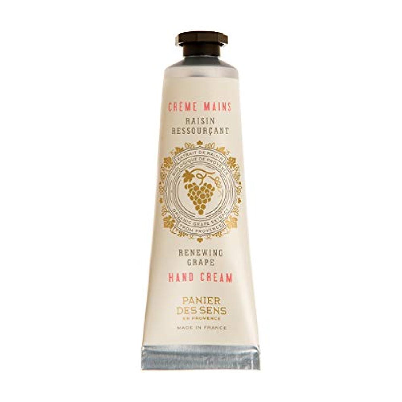 知覚顕著スーダンパニエデサンス ハンドクリーム ホワイトグレープのフレッシュな香り 30mL(手肌用保湿 フランス製)