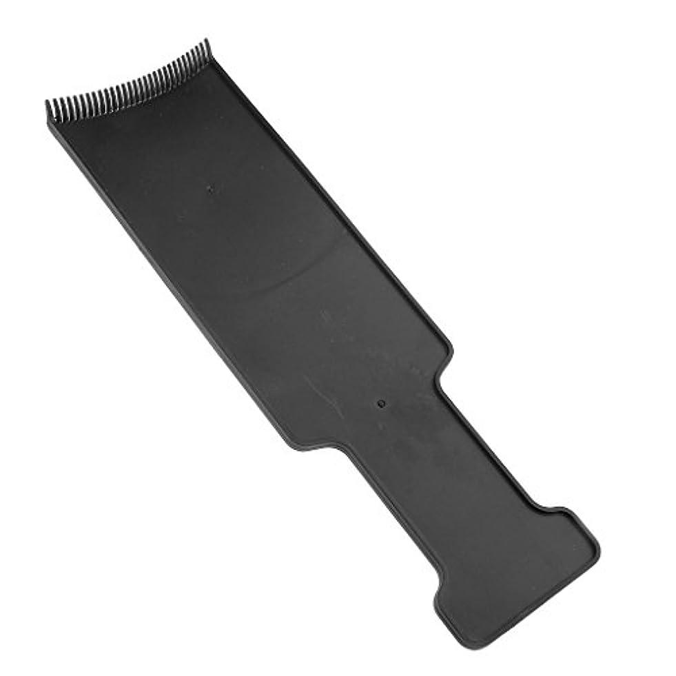 間接的帽子マウンドサロン ヘアカラー ボード ヘア 染色 ツール ブラック 全4サイズ - M