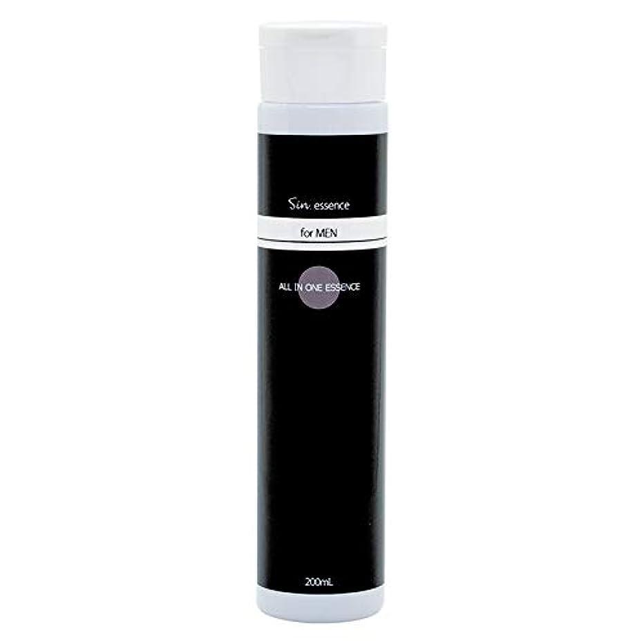 最後にハイライト広大なメンズ オールインワン美容液 200mL