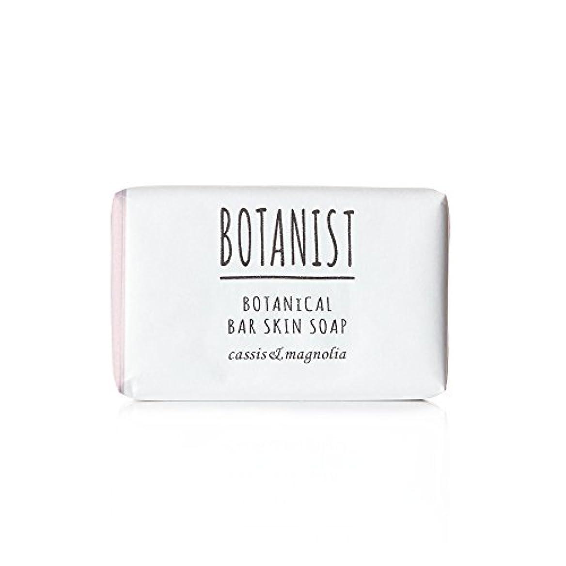 パーツコーデリア鎮静剤BOTANIST ボタニスト ボタニカル バースキンソープ 100g カシス&マグノリア