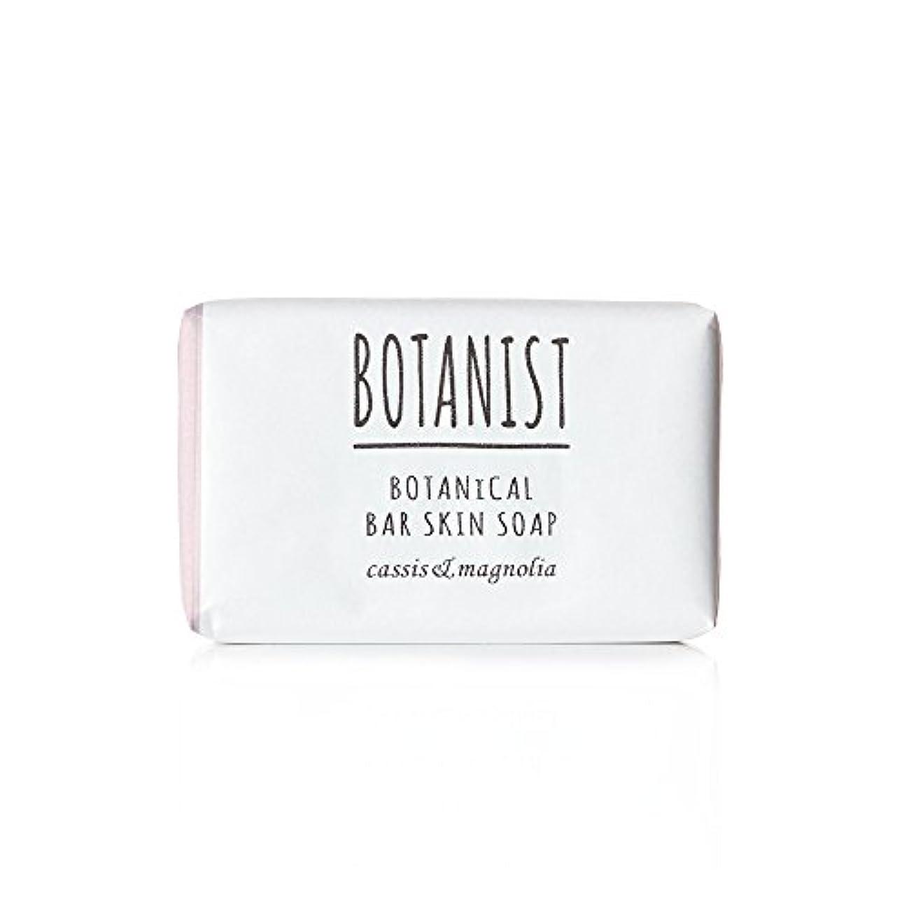 BOTANIST ボタニスト ボタニカル バースキンソープ 100g カシス&マグノリア