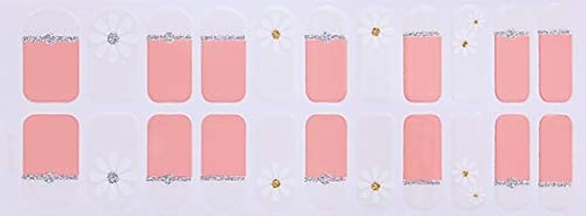 超えてモンクシステム[NJELL PICK] Blooming daisy(ブルーミングデイジー) - ピーチピンク、シルバーラメ、フレンチネイル、ホワイトフラワー、フラワープリント - ネイルラップ、マニキュアストリップ、マニキュアシール
