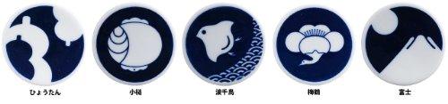 キハラ KOMON 箸置き 5個 セット