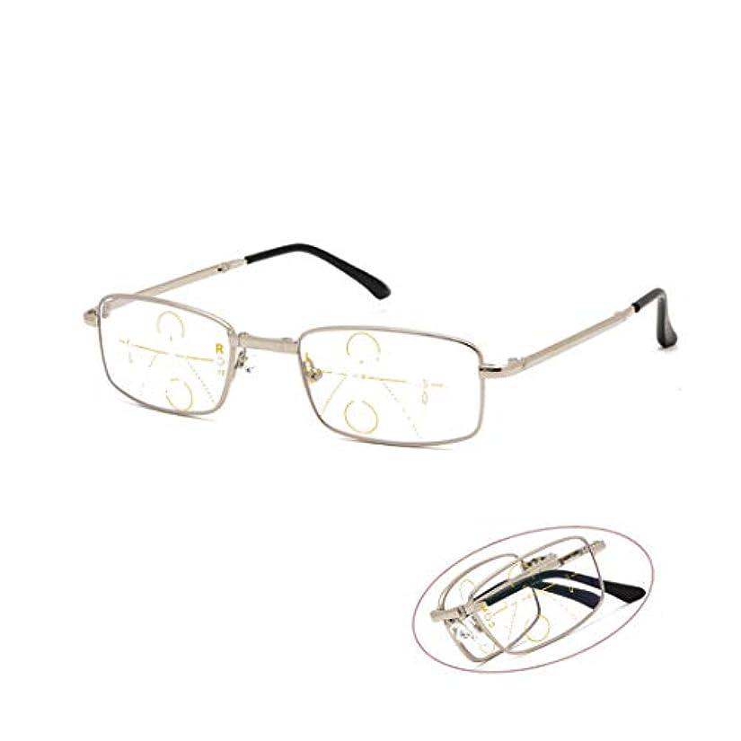 切断する全く更新するフォトクロミックプログレッシブマルチフォーカス老眼鏡、男性用および女性用インテリジェント自動ズームメガネ、折りたたみ式ポータブルアンチブルーゴーグル