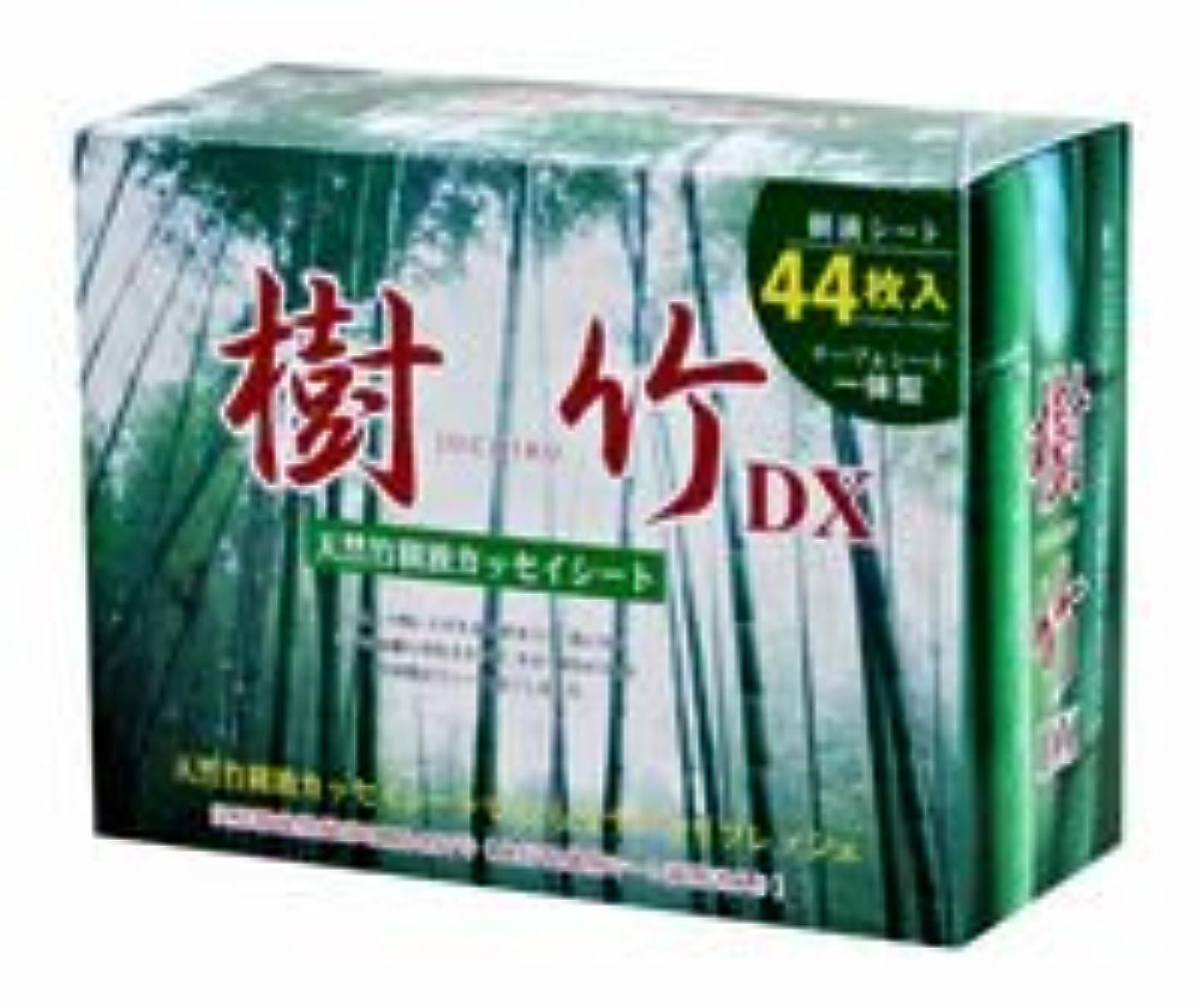 まどろみのある引退した通り抜ける樹竹DX 44枚入 3箱セット
