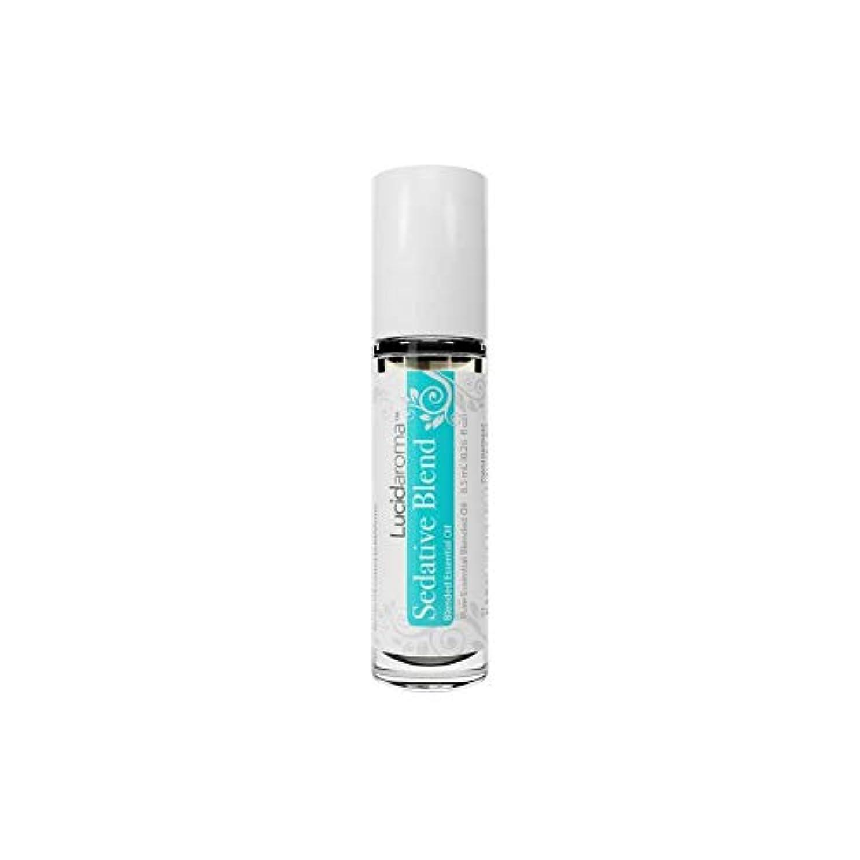 大気神経無関心Lucid Aroma Sedative Blend セダティヴ ブレンド ロールオン アロマオイル 8.5mL (塗るアロマ) 100%天然 携帯便利 ピュア エッセンシャル アメリカ製
