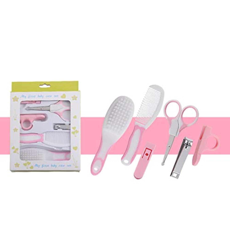 終点くすぐったい質量KingsleyW ベビーケアセットベビーコームブラシセット母体と子供用品 (色 : Pink set)