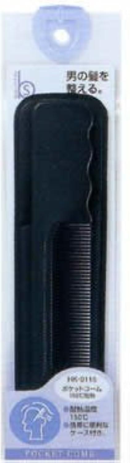 フレームワーク記憶マインドフルB'S ポケットコーム 150℃耐熱