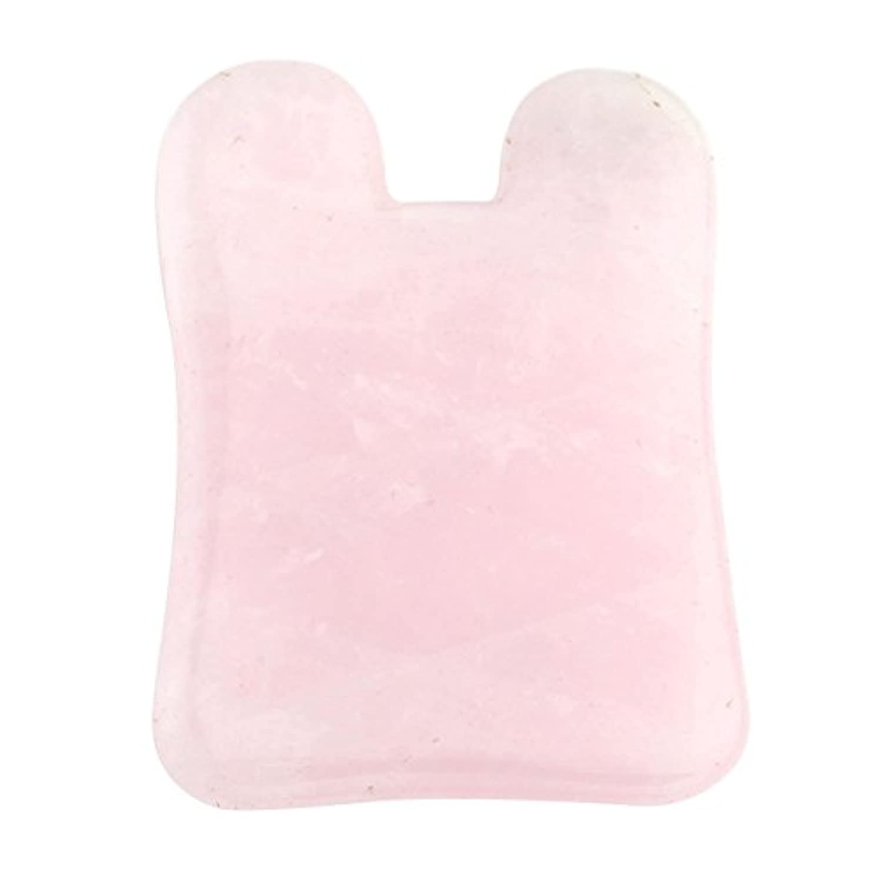 Jovivi Mak パワーストーン カッサ板 美顔 天然石 ローズクォーツ アベンチュリン カッサボード カッサマッサージ道具 ギフトバッグを提供 (ローズクォーツ)