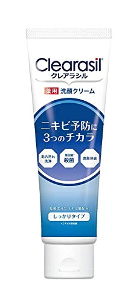 ギター天使テニス【clearasil】クレアラシル 薬用洗顔フォーム10 (120g) ×10個セット