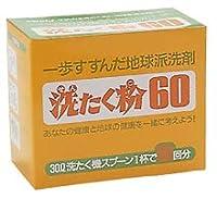イノチ 洗たく粉60 オーサワジャパン 900g×4個