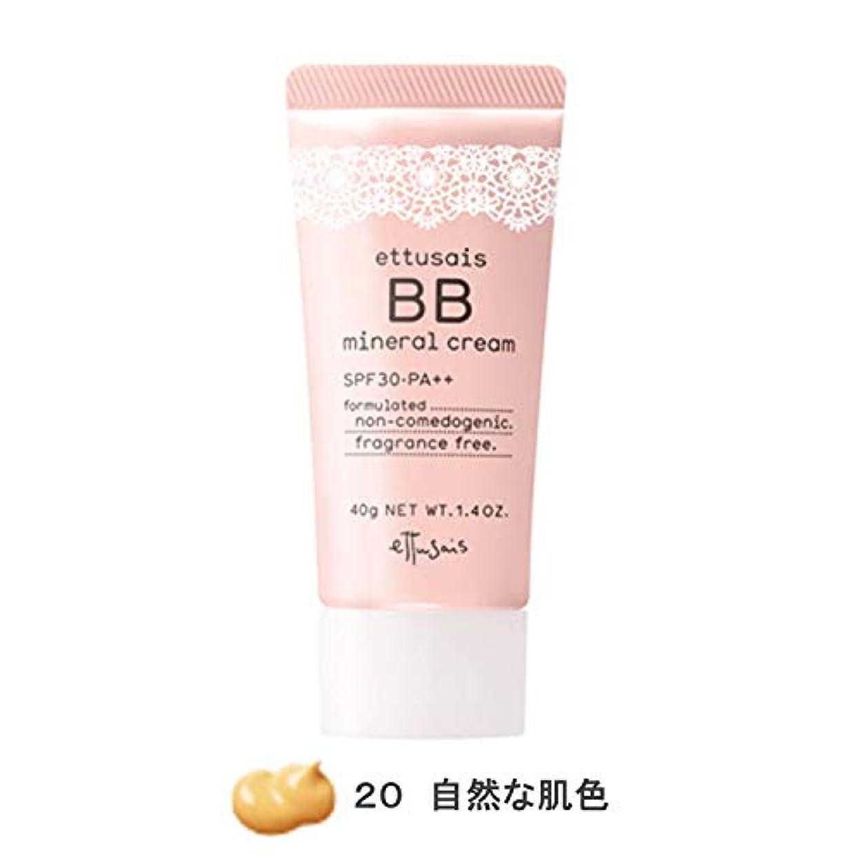 バーター副詞噴出するエテュセ BBミネラルクリーム 20(自然な肌色) SPF30?PA++ 40g