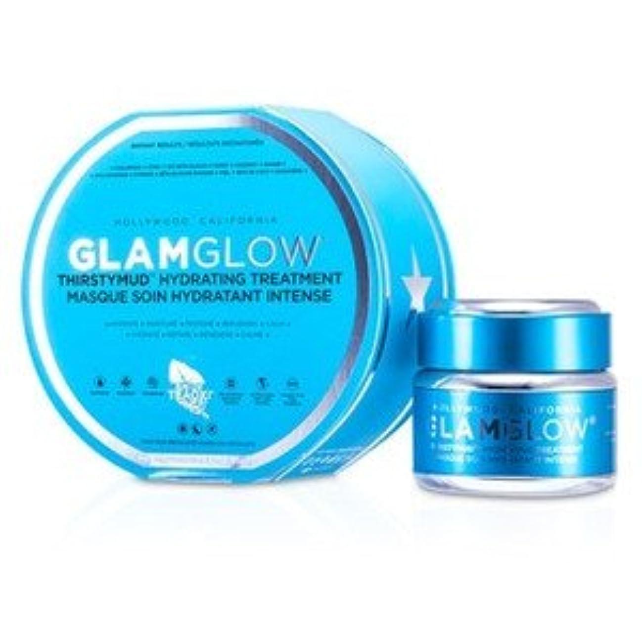 増加する夢中独裁Glamglow サースティーマッド ハイドレイティング トリートメント 50g/1.7oz [並行輸入品]