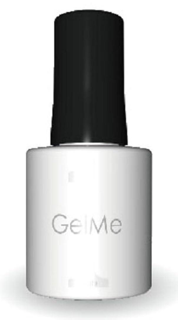 インストール許容できる確立ジェルミーワン(Gel Me 1) 16ホワイト