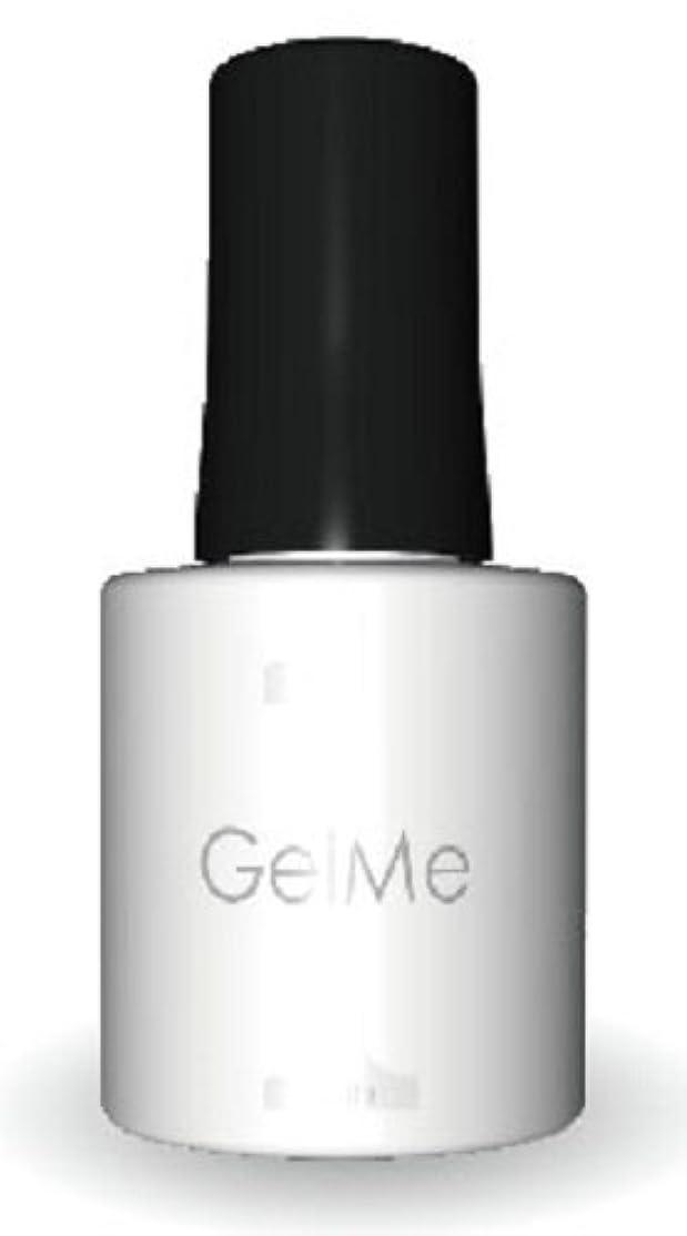 四半期発行嫌なジェルミーワン(Gel Me 1) 16ホワイト