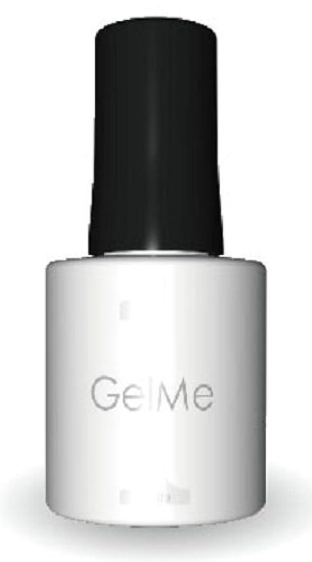 スクラップブックしないでくださいポスタージェルミーワン(Gel Me 1) 16ホワイト