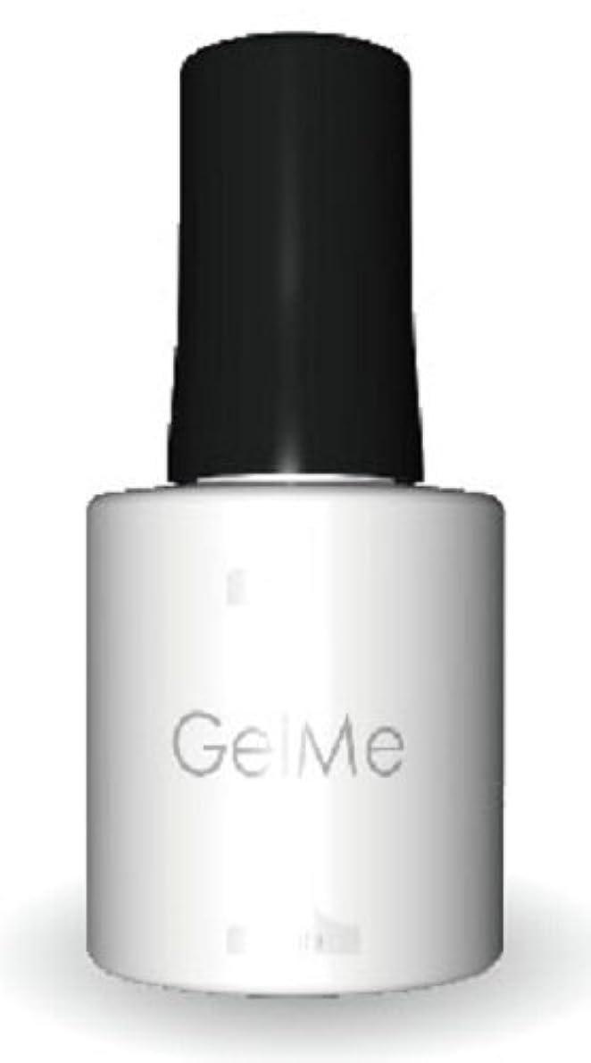 一般化する行う倒錯ジェルミーワン(Gel Me 1) 16ホワイト
