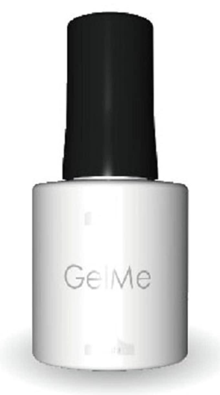 掃く売上高悪因子ジェルミーワン(Gel Me 1) 16ホワイト
