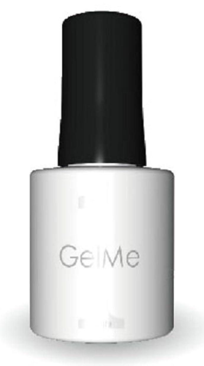 同僚鎮痛剤スペイン語ジェルミーワン(Gel Me 1) 16ホワイト