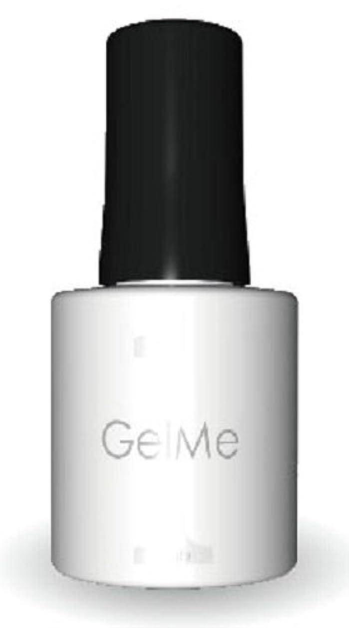 愛情深い勇気のあるヘロインジェルミーワン(Gel Me 1) 16ホワイト