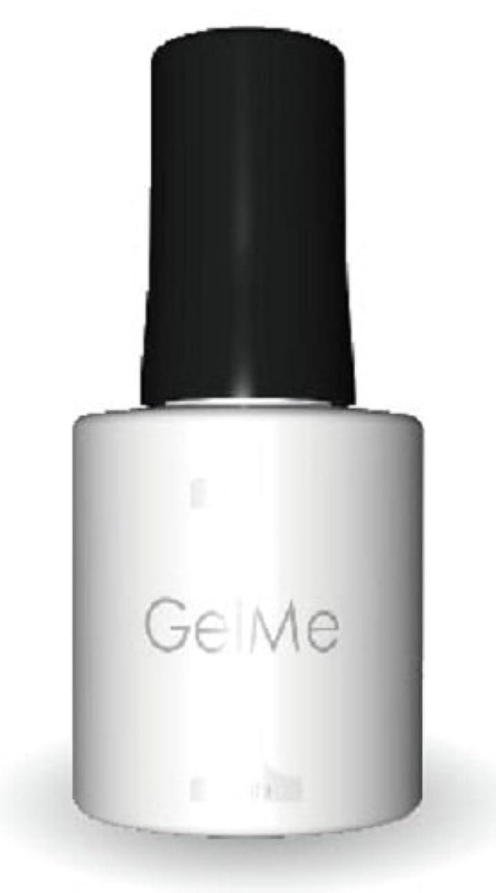 の間で理論改修するジェルミーワン(Gel Me 1) 16ホワイト