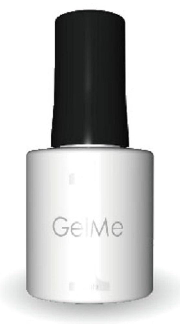 安定到着する煩わしいジェルミーワン(Gel Me 1) 16ホワイト