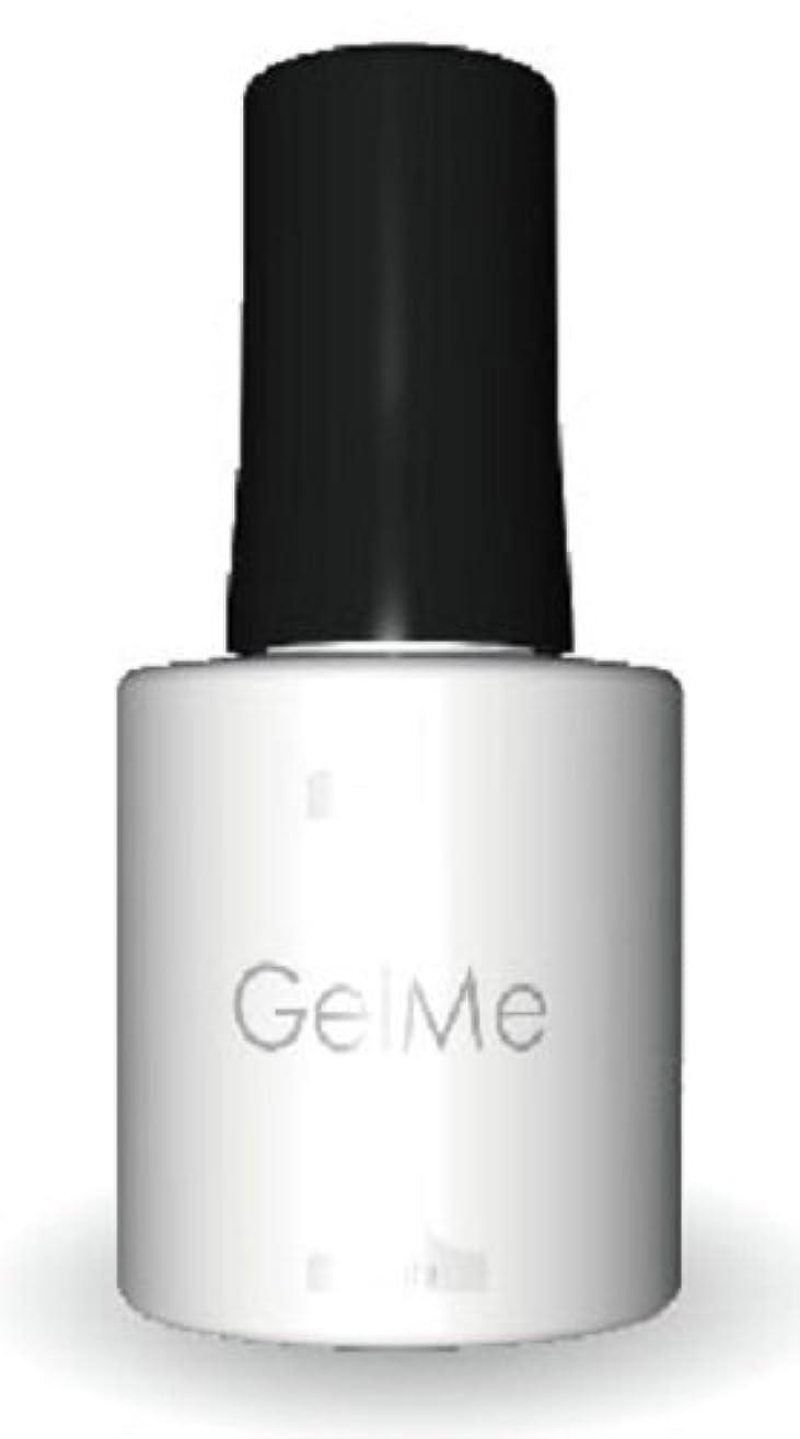 ジェルミーワン(Gel Me 1) 16ホワイト