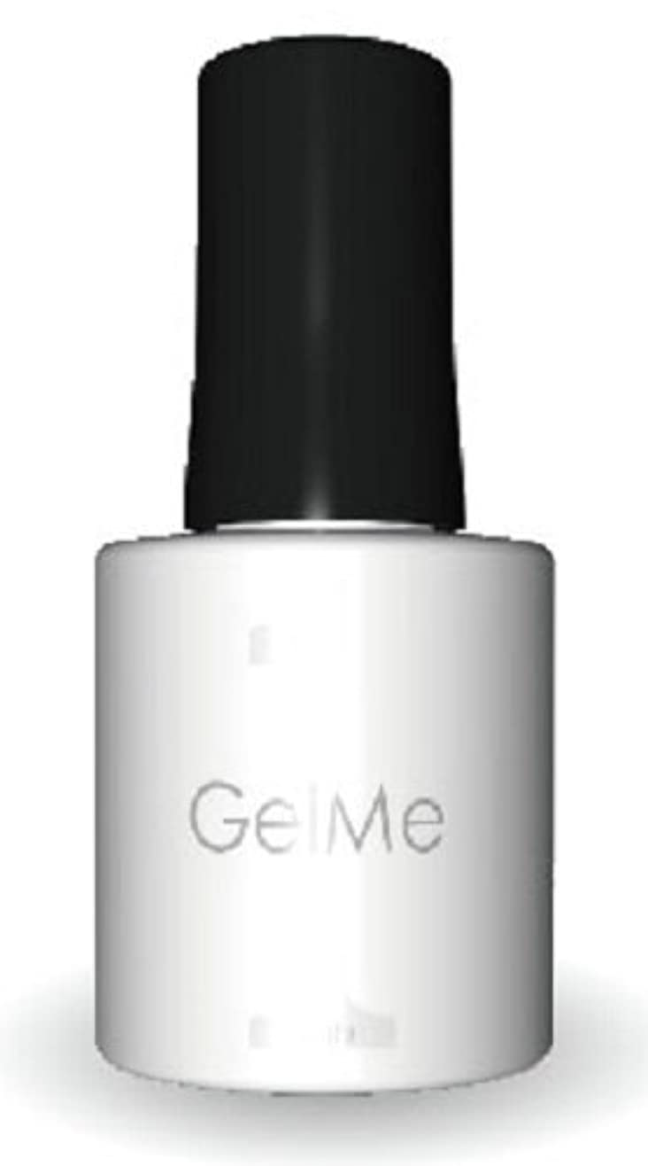 意欲ジェム襟ジェルミーワン(Gel Me 1) 16ホワイト