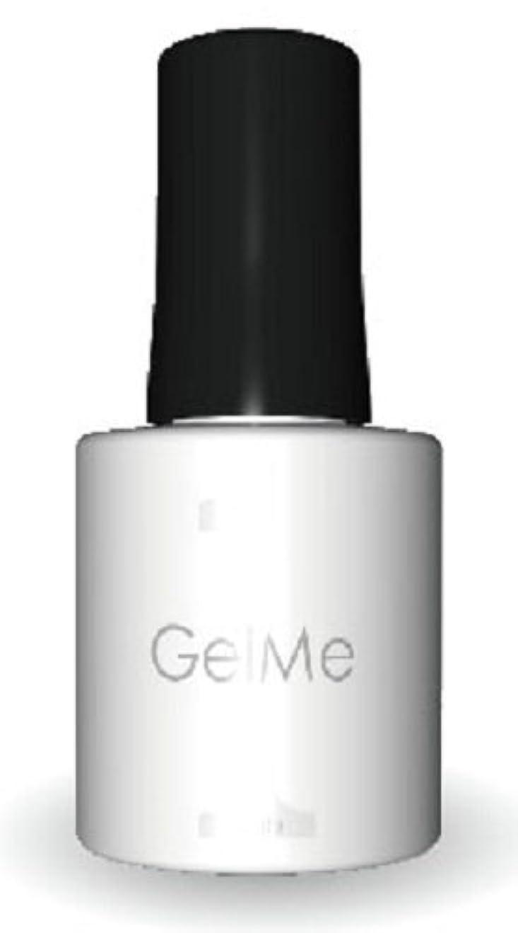 仕方抑制統治するジェルミーワン(Gel Me 1) 16ホワイト