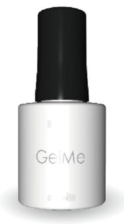 適応的パントリー航海ジェルミーワン(Gel Me 1) 16ホワイト