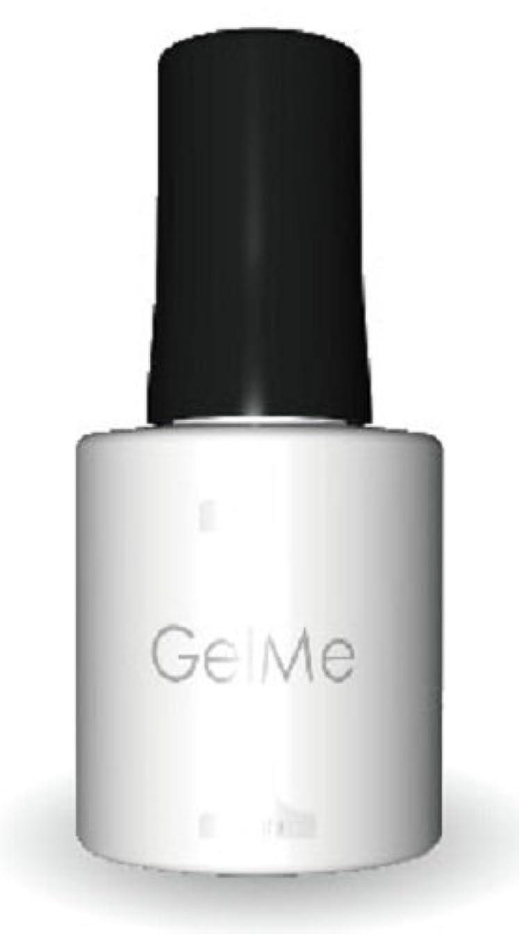 安定また明日ね罪ジェルミーワン(Gel Me 1) 16ホワイト
