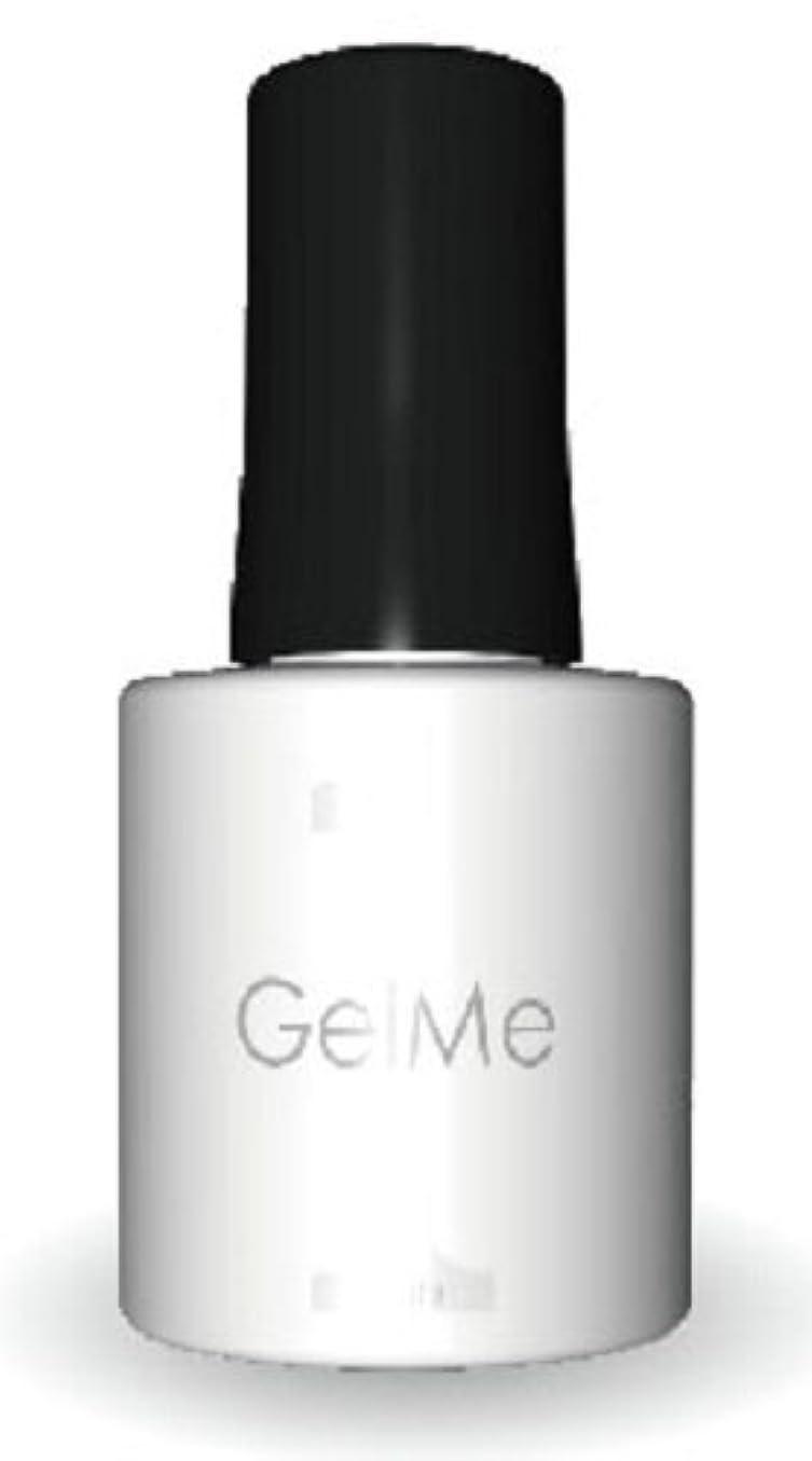 真剣に中に誕生日ジェルミーワン(Gel Me 1) 16ホワイト