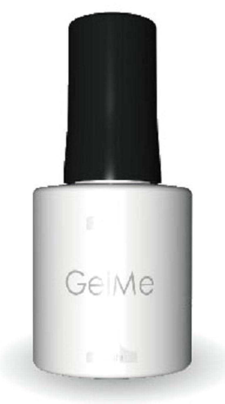 石油自然公園に応じてジェルミーワン(Gel Me 1) 16ホワイト