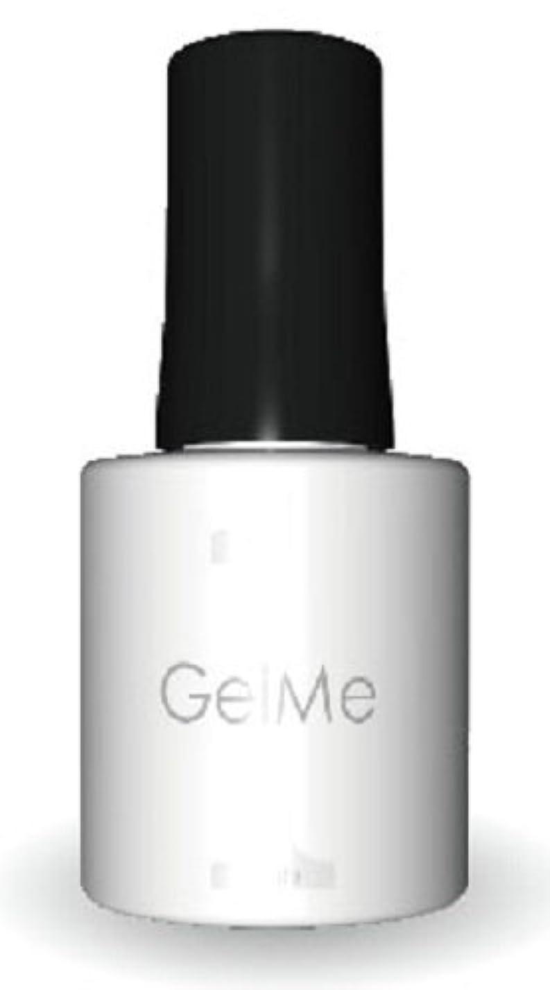 ソロ申し立て不満ジェルミーワン(Gel Me 1) 16ホワイト