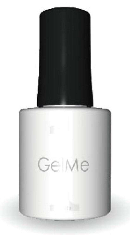 臭い巧みなマークされたジェルミーワン(Gel Me 1) 16ホワイト