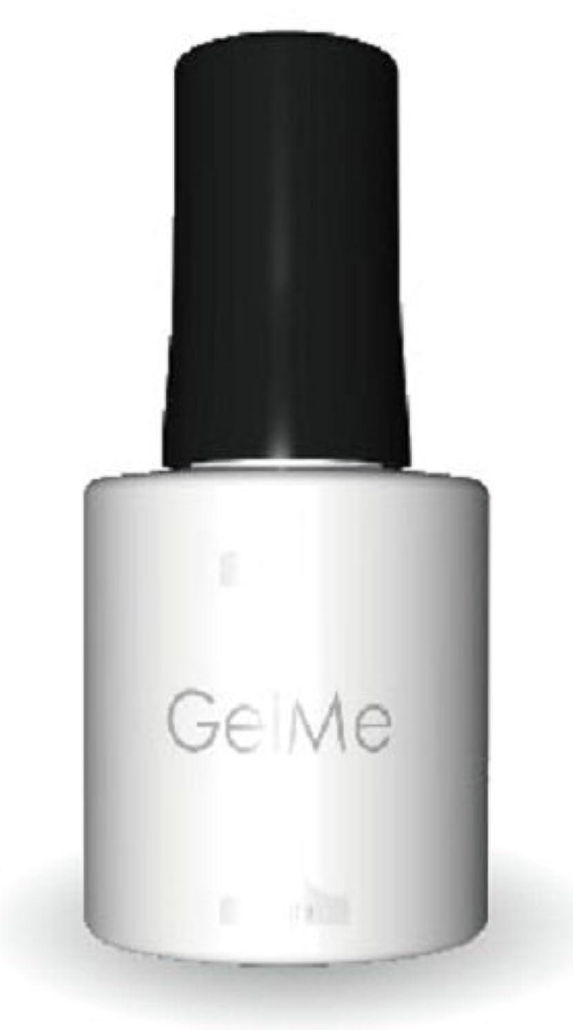 科学きちんとした相談ジェルミーワン(Gel Me 1) 16ホワイト