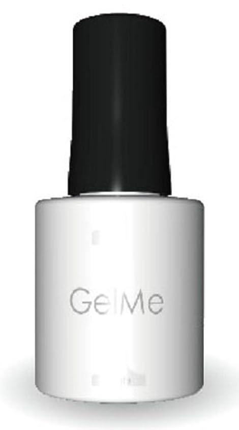 占めるけん引取り囲むジェルミーワン(Gel Me 1) 16ホワイト