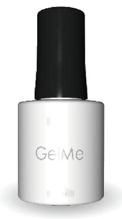 気難しい故意の幸運なことにジェルミーワン(Gel Me 1) 16ホワイト