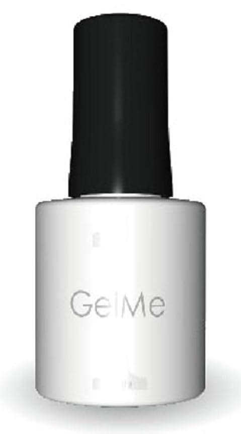 彼らのもの良性疲労ジェルミーワン(Gel Me 1) 16ホワイト