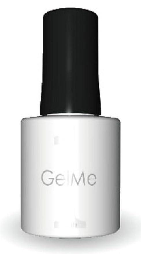 破壊的な石炭みなさんジェルミーワン(Gel Me 1) 16ホワイト