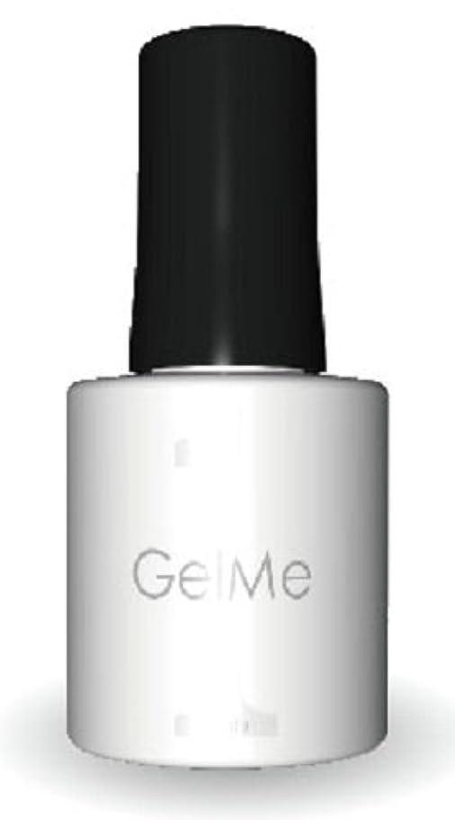 フィドル高い短くするジェルミーワン(Gel Me 1) 16ホワイト