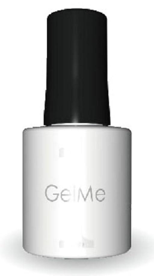 溝不十分な溝ジェルミーワン(Gel Me 1) 16ホワイト