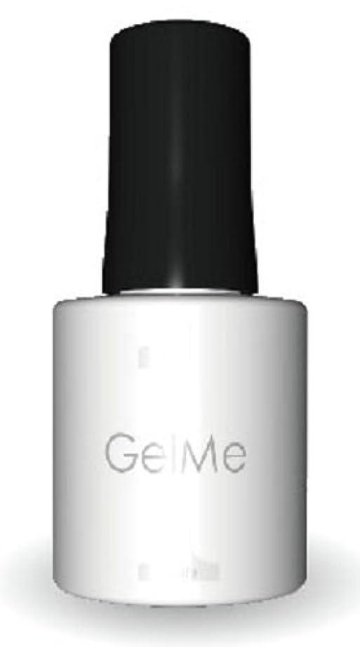 ヒューム剥離形式ジェルミーワン(Gel Me 1) 16ホワイト