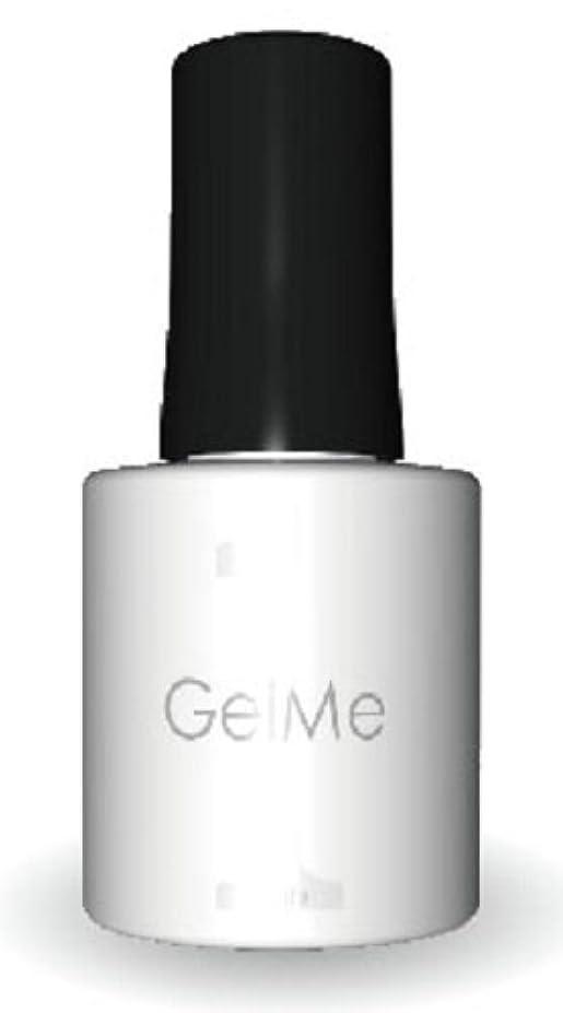 長椅子メーターオズワルドジェルミーワン(Gel Me 1) 16ホワイト