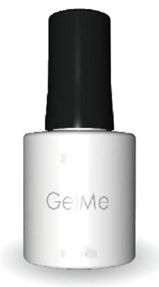 涙が出る口材料ジェルミーワン(Gel Me 1) 16ホワイト