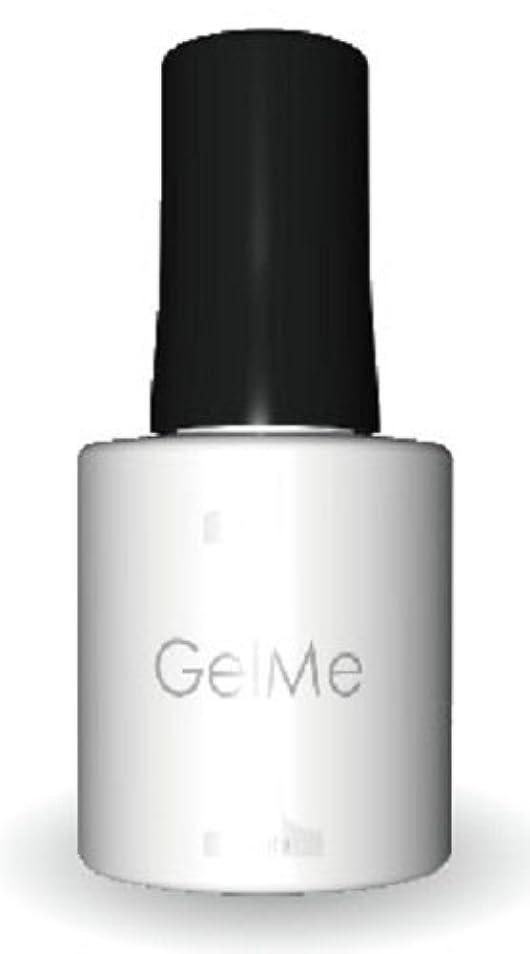 酸っぱい酸っぱい驚きジェルミーワン(Gel Me 1) 16ホワイト