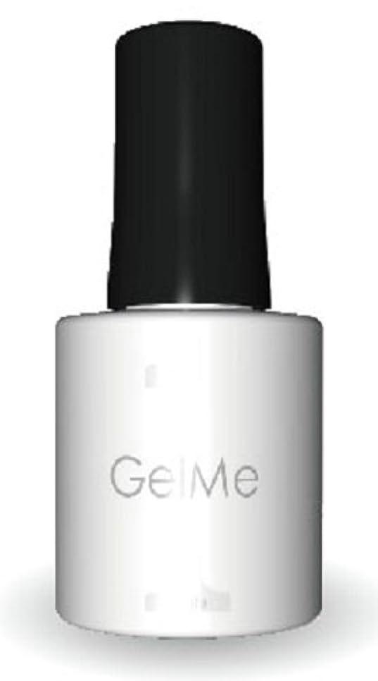反射ケイ素カストディアンジェルミーワン(Gel Me 1) 16ホワイト