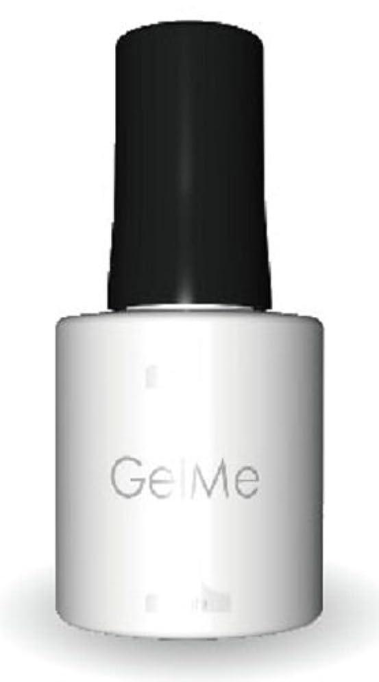 誘惑する七面鳥移民ジェルミーワン(Gel Me 1) 16ホワイト