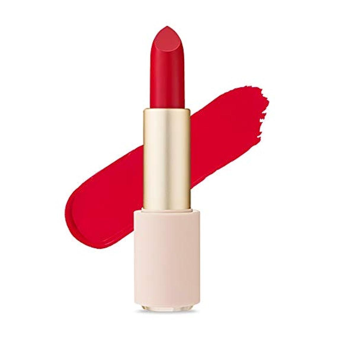 皿平方乳剤Etude House Better Lips Talk Velvet エチュードハウス ベター リップス - トーク ベルベット (# RD301 Burning Fire) [並行輸入品]
